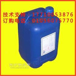 美国贝迪原装进口阻垢剂mgzy-262品质保证产品高效生产方法图片