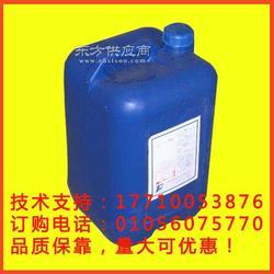 循环水缓蚀阻垢剂生产厂家高效图片