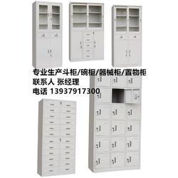 新安铁皮柜、易鑫文件柜大全、24门铁皮柜图片
