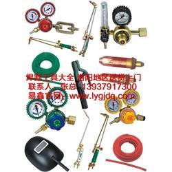 头戴电焊面罩_易鑫电动工具部_洛阳电焊面罩图片