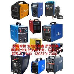 好质量的交流电焊机、交流电焊机、就找易鑫(查看)图片