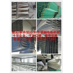 组合式电缆桥架厂家、易鑫电缆桥架生产厂家、河南电缆桥架厂家图片