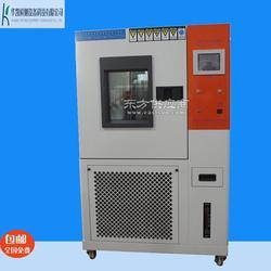 智能高低温恒温恒湿试验箱 环境试验箱图片
