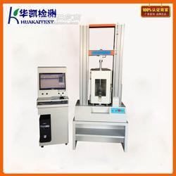 厂家现货直销 可定制高低温材料拉力试验机HK-303图片