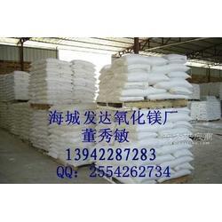 氧化镁苦土粉mgo75图片