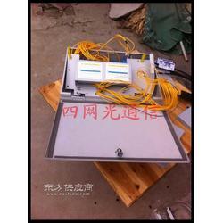 供应1分64ABS光分路器分线箱图片