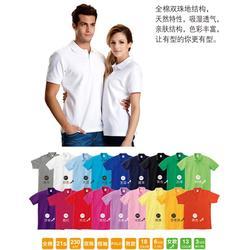 冰蚂蚁服饰(图),定做广告衫,东莞广告衫图片