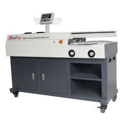 宾德S60-A3胶装机 三胶轮胶装机 装订厚度6公分图片