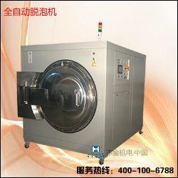 半自动除泡机,高效消泡设备,广东除泡机图片