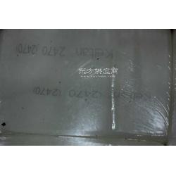 三元乙丙Keltan2470模压件图片