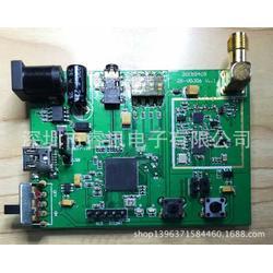 無線多通團隊對講機無線多通團隊對講機模塊無線全雙工語音對講方案圖片