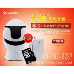 广东智能设备、乐蛋科技、智能设备图片