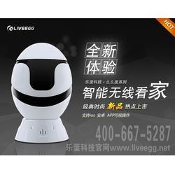 乐蛋科技(图)、智能产品网站、深圳盐田智能产品图片