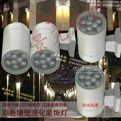 6瓦别墅外正白光亮化LED壁灯 商家促销23元节能照明灯图片