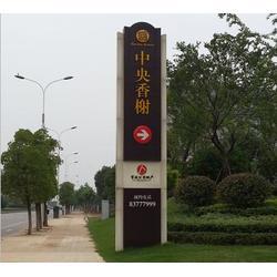 亿天广告(图)_公园指示牌导向牌_龙南县导向牌图片