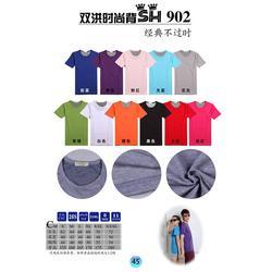 愛杰森服裝廠(圖),哈爾濱空白T恤,廣州圖片