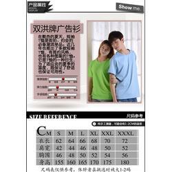 郑州广告衫,爱杰森服装厂(已认证),厦门广告衫图片