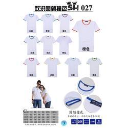 爱杰森服装厂(图),江苏宣传广告衫,广州广告衫图片