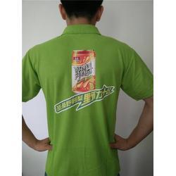 贵州广告衫宣传_爱杰森服装厂(已认证)_广州定制图片