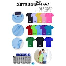 河南T恤印花刺繡廠、愛杰森服裝廠(在線咨詢)、南京印花刺繡圖片