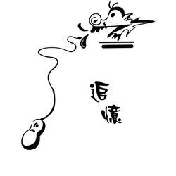 爱杰森服装厂,南京招商加盟,哈尔滨招商加盟图片