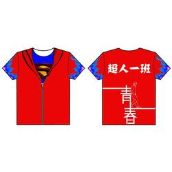 台湾班服定做、爱杰森服装厂(在线咨询)、班服定做图片