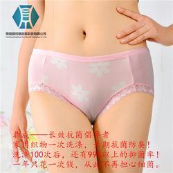 鼎成新材料(图) 内裤异味处理剂 内裤异味图片