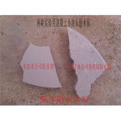 BS3003砂浆防水剂_砂浆防水剂_鼎成新材料(查看)图片