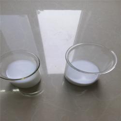 珍珠岩防水剂乳液-防水剂-鼎成新材料(查看)图片