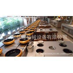航迪机械|回转自助火锅设备生产厂家|上海回转自助火锅设备图片
