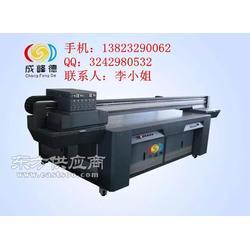 uv平板打印机说明书uv平板打印机的前景成峰德图片