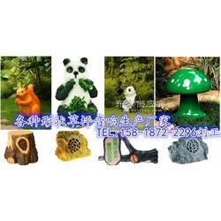 蘑菇-石头-卡通-熊猫草坪音箱 草坪音箱厂家 草坪音箱生产厂图片