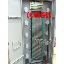 航瑞通信供应288芯光纤配线架厂家图片