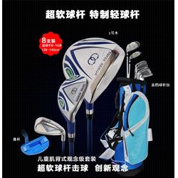生产厂家(图)_十大高尔夫球杆_顺义区高尔夫球杆图片