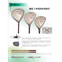 订做高尔夫球杆|高端定制(在线咨询)|高尔夫球杆图片