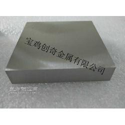 订制60702锆板纯锆片磨光锆板 纯度高 耐腐蚀性能好图片