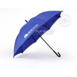 雨伞生产厂家 雨伞定制雨伞厂家图片