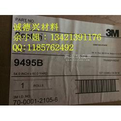 3M4187C3M4187C3M4187C胶图片