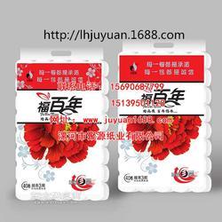 华北地区哪有大卷纸厂家卫生纸盘纸大杠纸请找聚源纸业图片