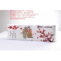 华北地区哪有大卷纸厂家木浆卫生纸抽纸请找聚源纸业图片