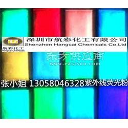 油漆荧光粉/油墨荧光粉图片