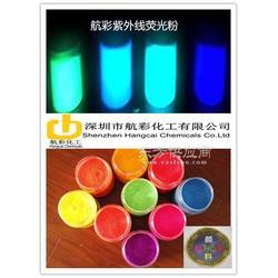 工艺品荧光粉/圣诞礼品荧光粉图片
