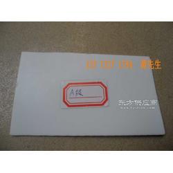 PTFE板 PTFE板材 進口PTFE板图片