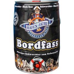 德国啤酒有限公司,普洱德国啤酒有限公司,德饮德国啤酒图片