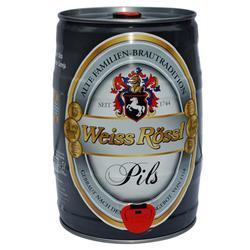 小麦啤酒商-德饮德国啤酒(在线咨询)小麦啤酒图片
