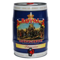 渭南啤酒报价|德饮德国啤酒|渭南啤酒图片