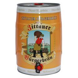海城啤酒经销商-海城啤酒-德饮德国啤酒图片