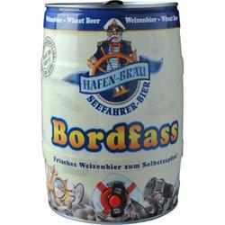 云浮教士啤酒、德饮德国啤酒、云浮教士啤酒总代理图片