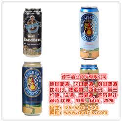 德饮德国啤酒(图)|肇庆德国啤酒|德国啤酒图片
