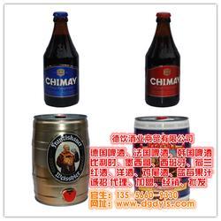 德国啤酒代理商、德国啤酒、德饮德国啤酒(查看)图片